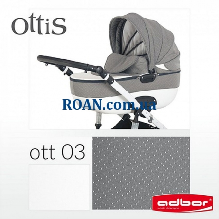 Универсальная коляска 2в1 Adbor Ottis 03