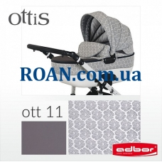 Универсальная коляска 2в1 Adbor Ottis 11