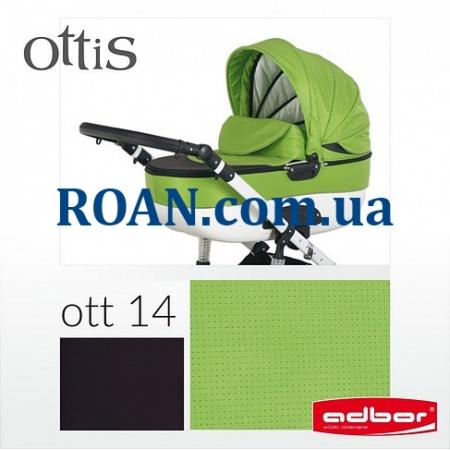 Универсальная коляска 2в1 Adbor Ottis 14