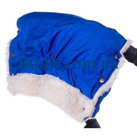 Муфта для коляски Умка (плащёвка) Синий