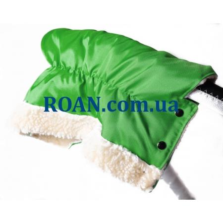 Муфта для коляски Умка Зеленый