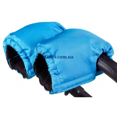 Рукавички для коляски Умка Синий