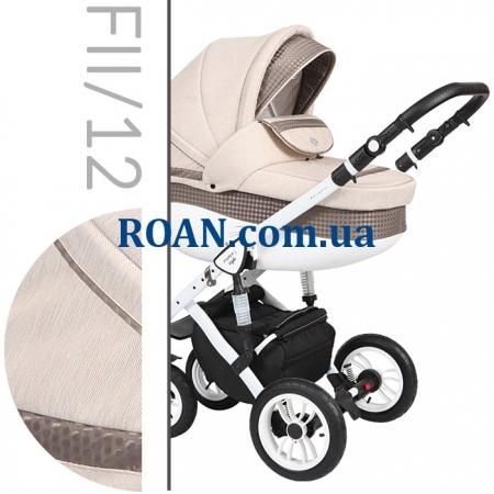 Коляска 2в1 Baby Merc Faster Style 2 FII/12