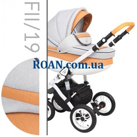 Коляска 2в1 Baby Merc Faster Style 2 FII/19