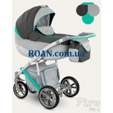 Универсальная коляска 2в1 Camarelo Piro PR-1