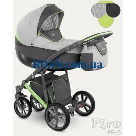 Универсальная коляска 2в1 Camarelo Piro PR-6